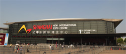 SiliCycle attends Analytica China 2018 in Shanghai (China)