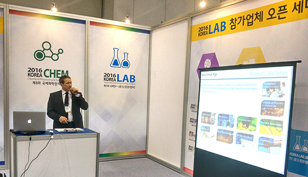 At Korea Lab 2016, Dr François Béland introduces SiliCycle's silica-based metal scavengers (SiliaMetS) and catalysts (SiliaCat)
